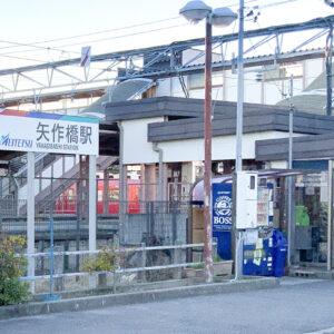 (駅)矢作橋駅_岡崎市周辺