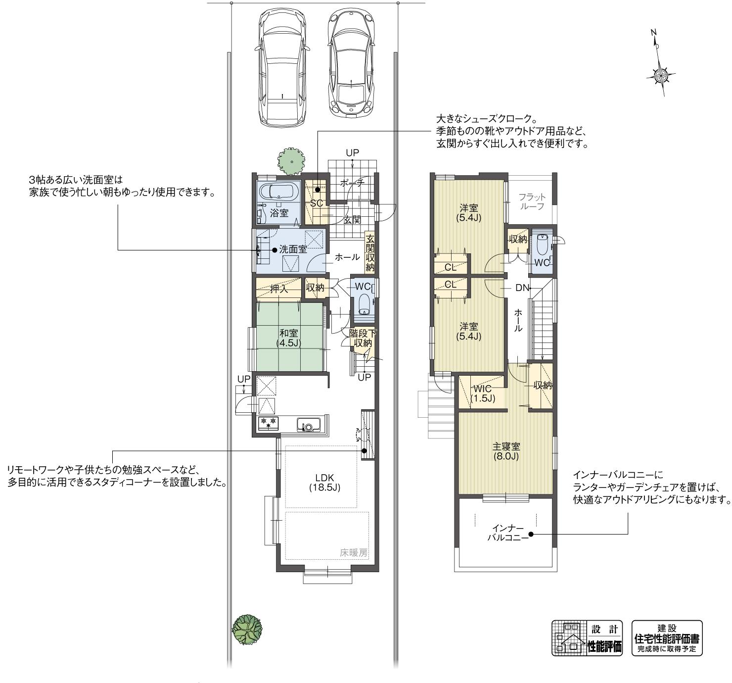 5_間取図_plan2_春日井市花長町3