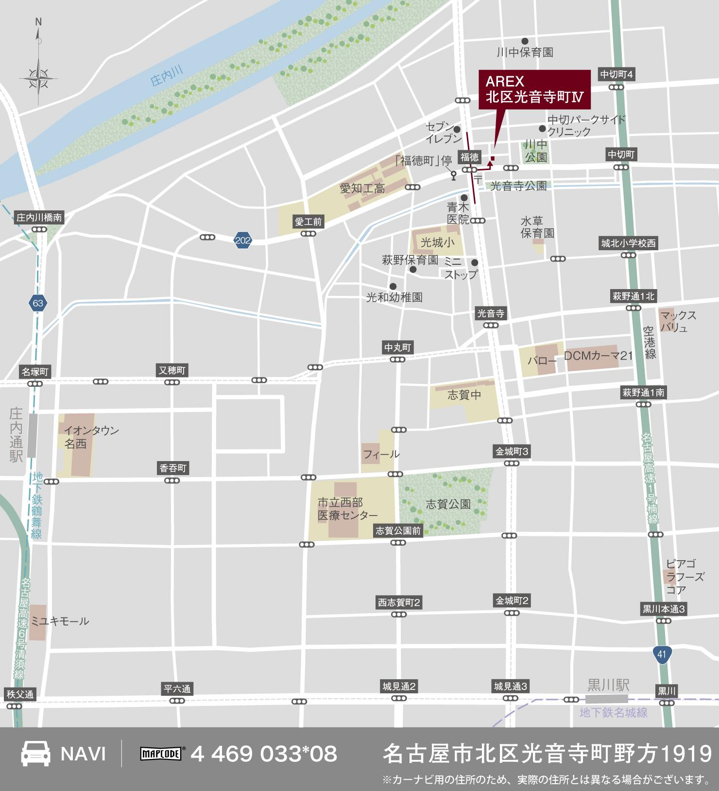 3_地図_北区光音寺町4