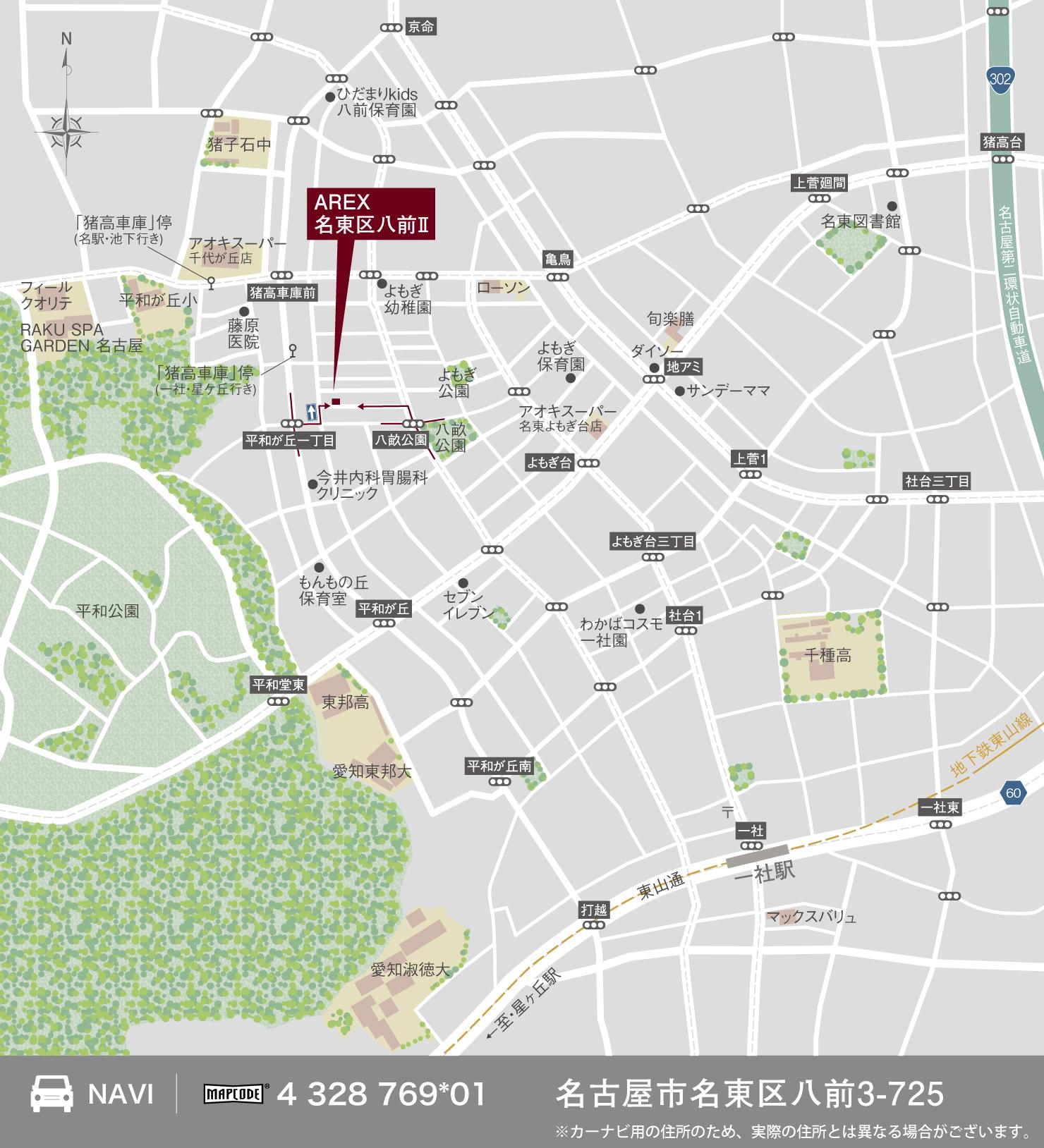 3_地図_名東区八前2