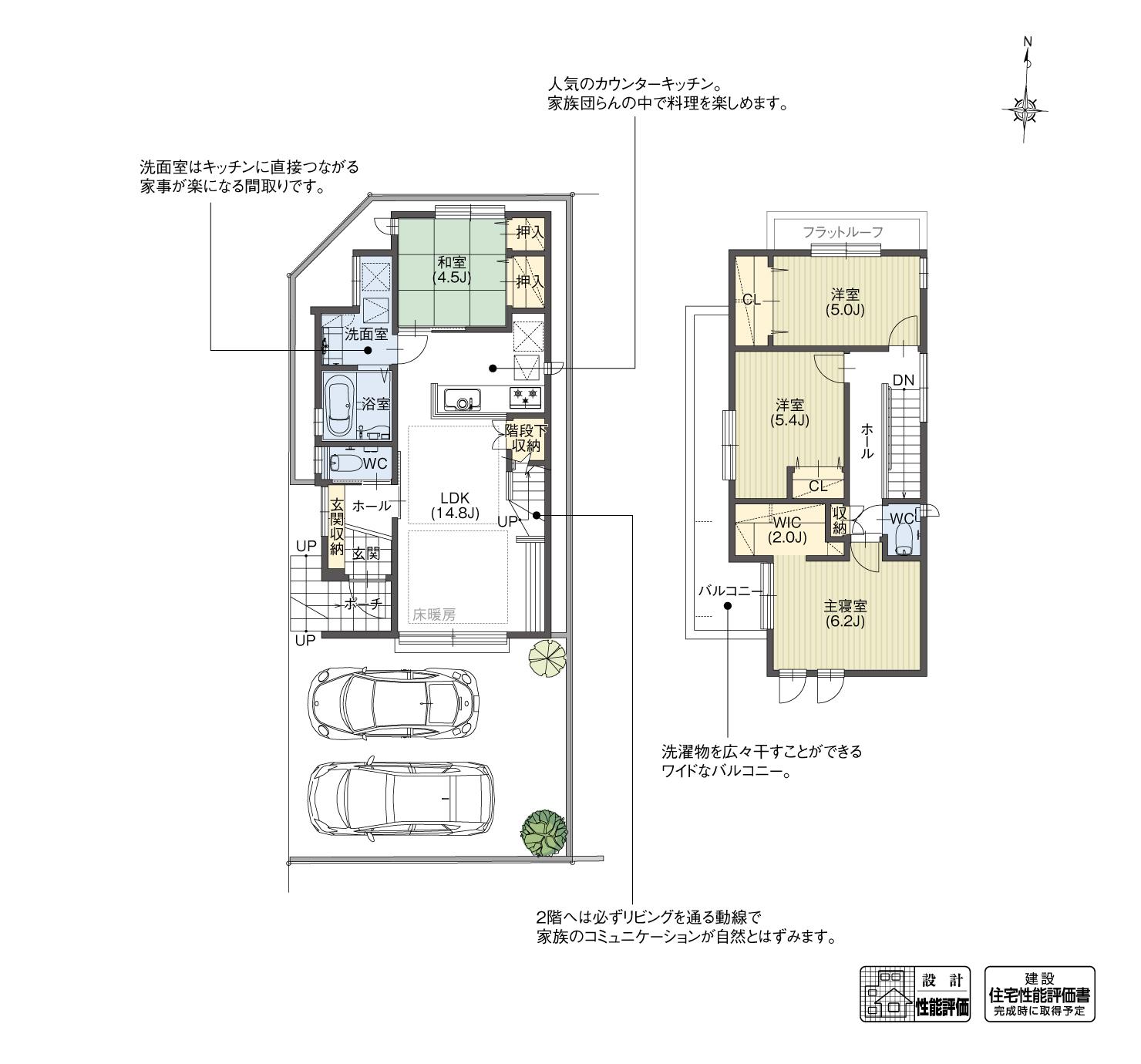 5_間取図_plan1_北区光音寺町4