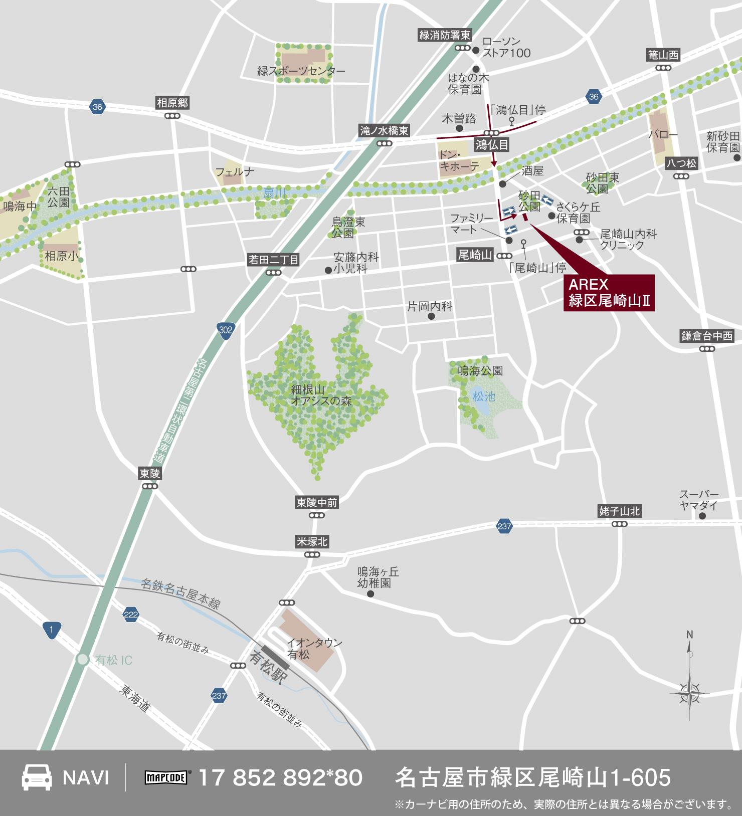 3_地図_緑区尾崎山2