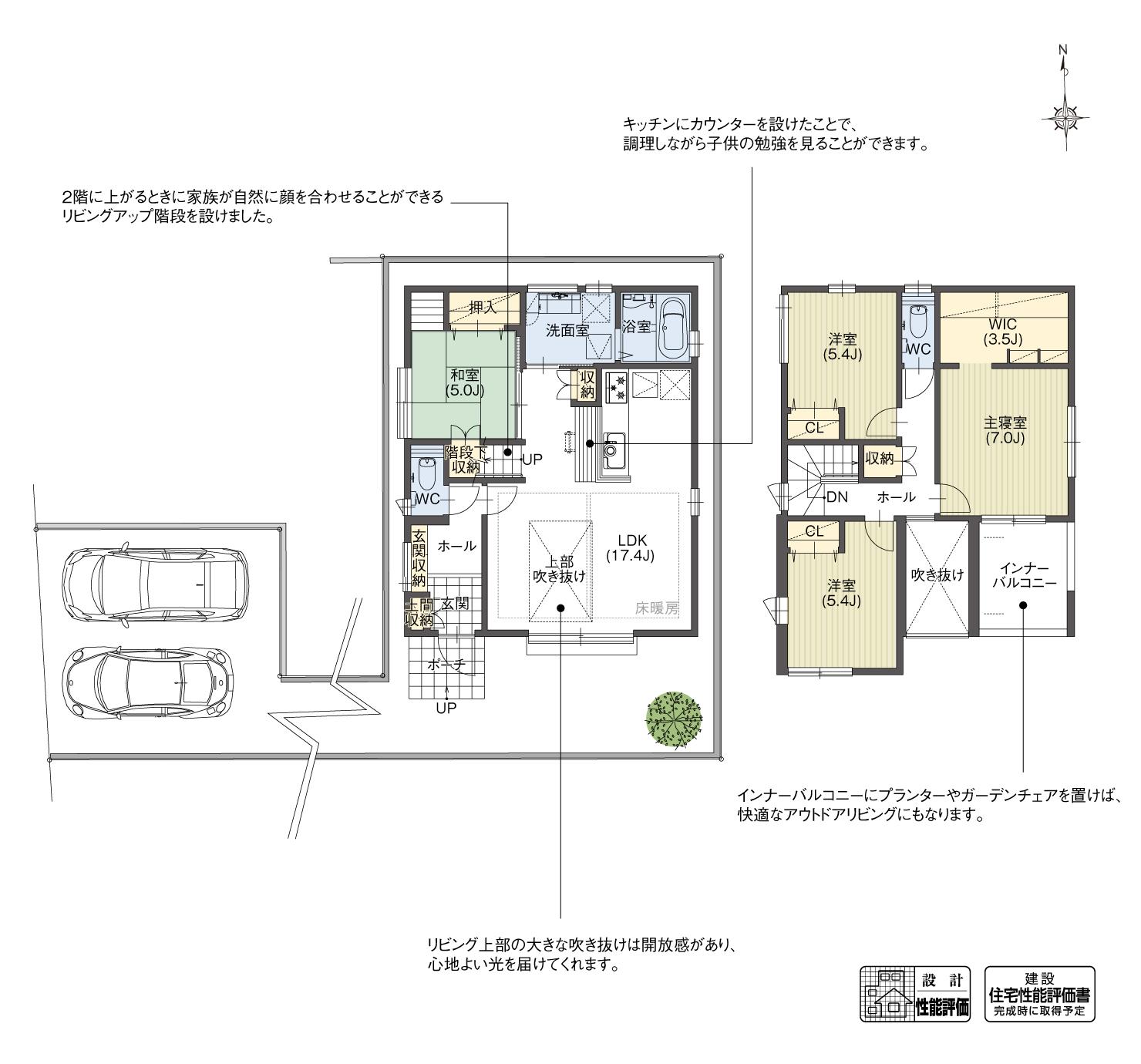5_間取図_plan2_北名古屋市鹿田北蒲屋敷2