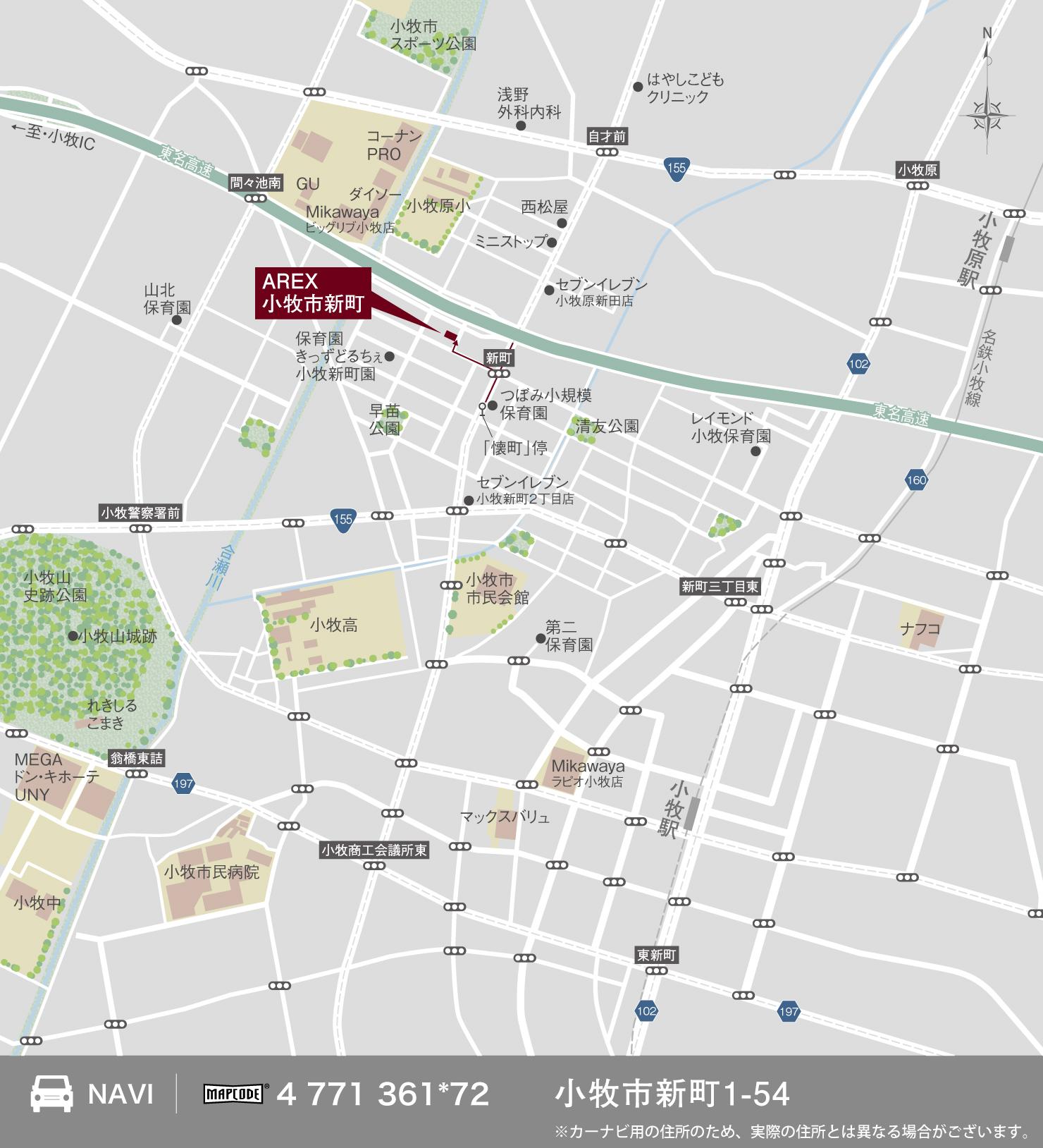 3_地図_小牧市新町