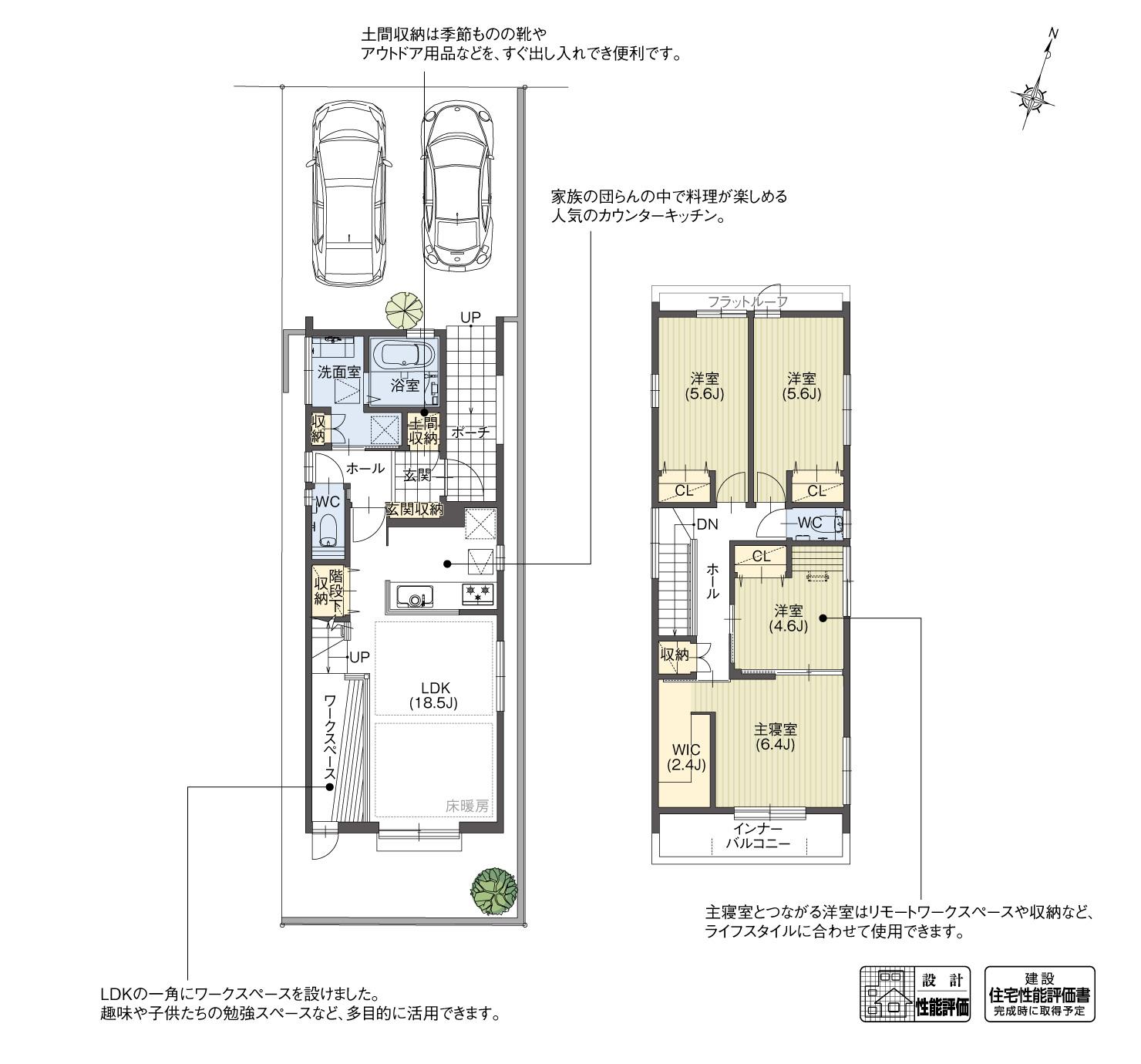 5_間取図_plan1_緑区尾崎山2