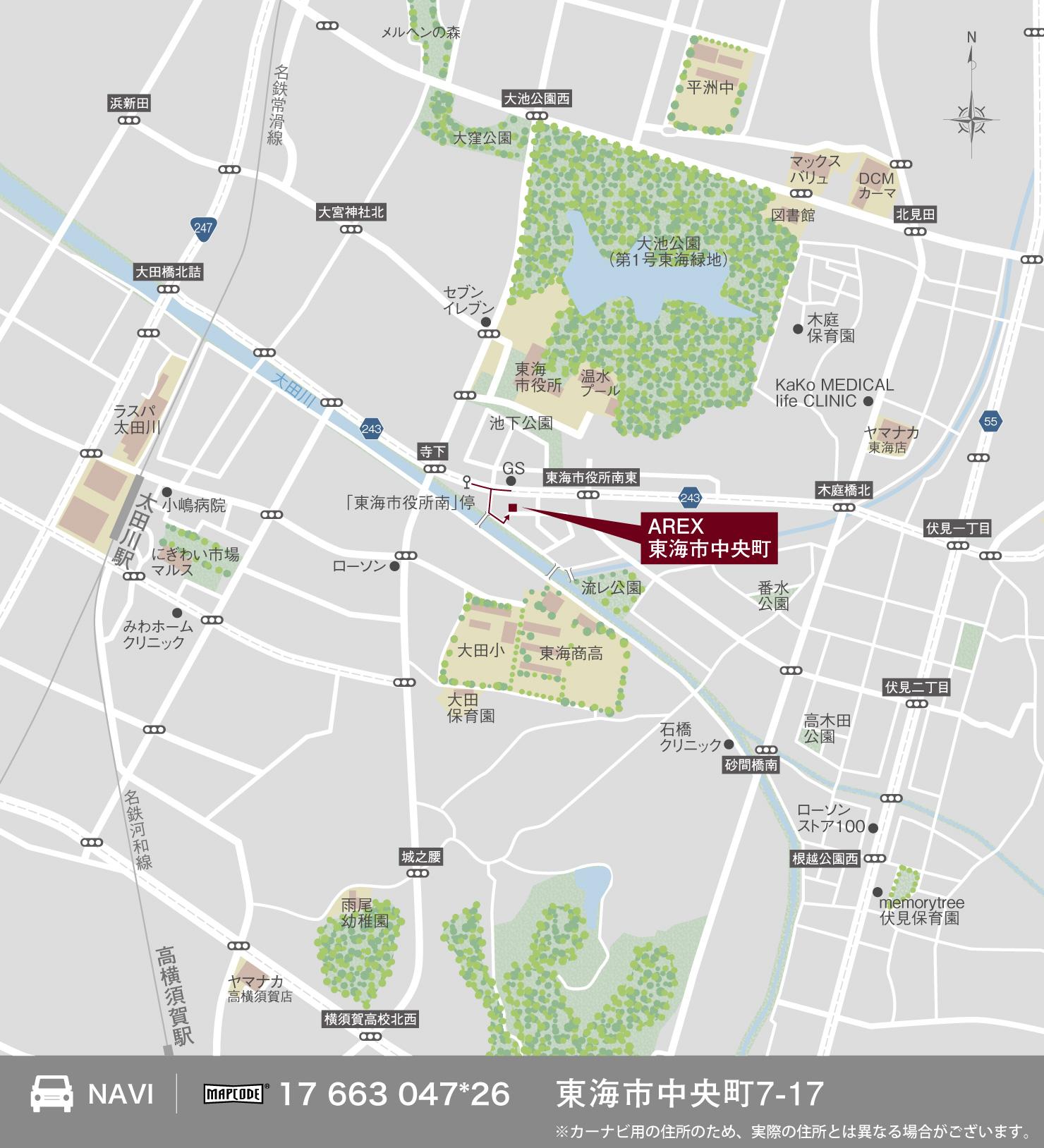 3_地図_東海市中央町