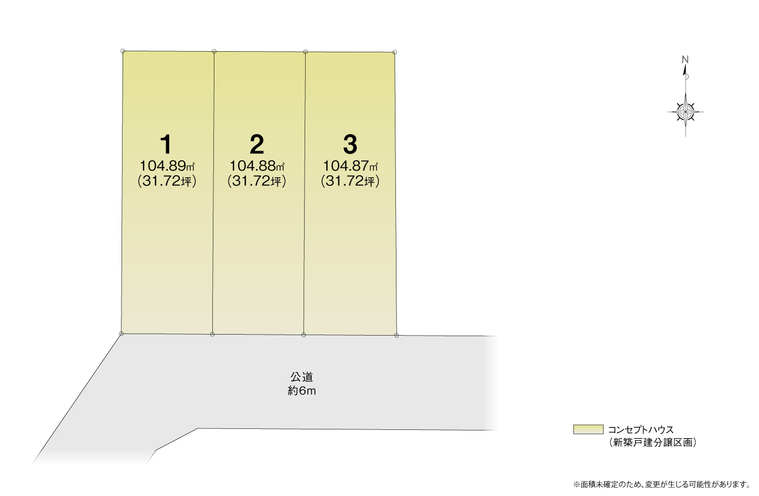 区画図_東海市中央町