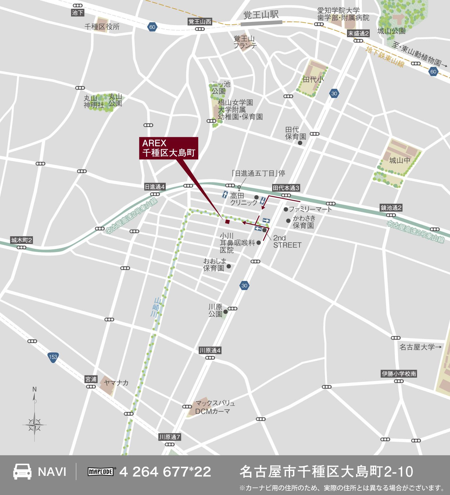 3_地図_千種区大島町