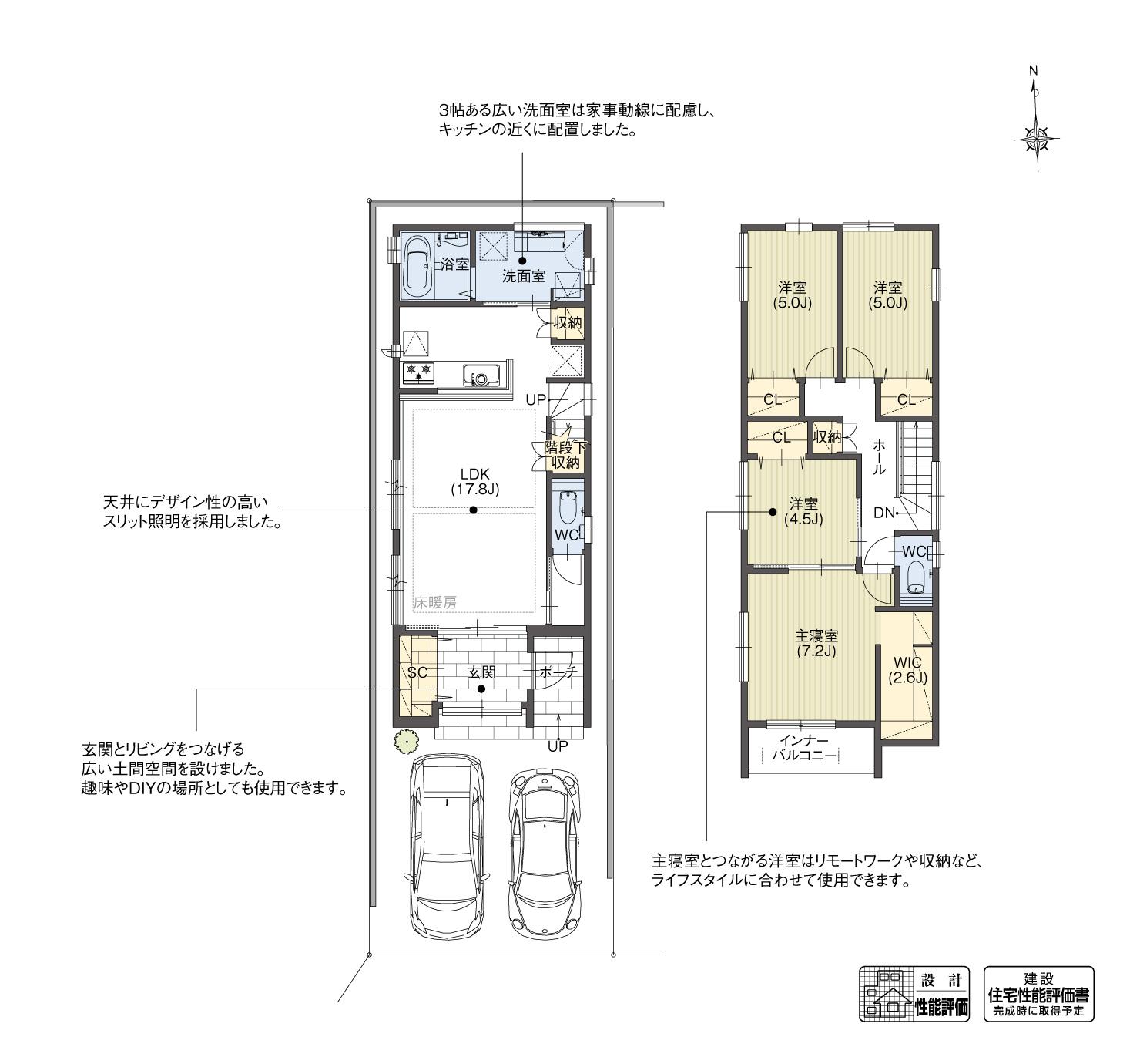 5_間取図_plan1_東海市中央町