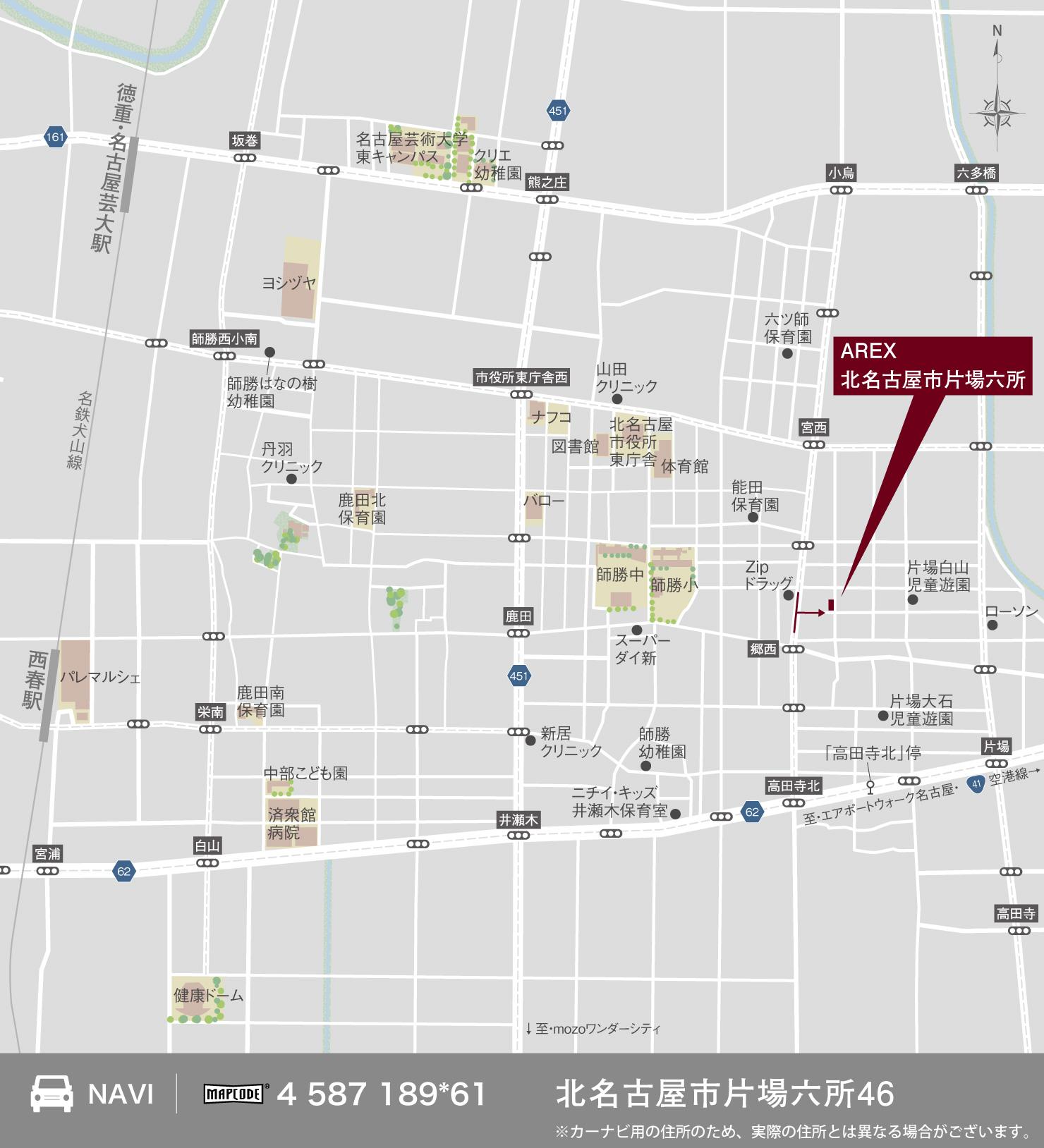 3_地図_北名古屋市片場六所
