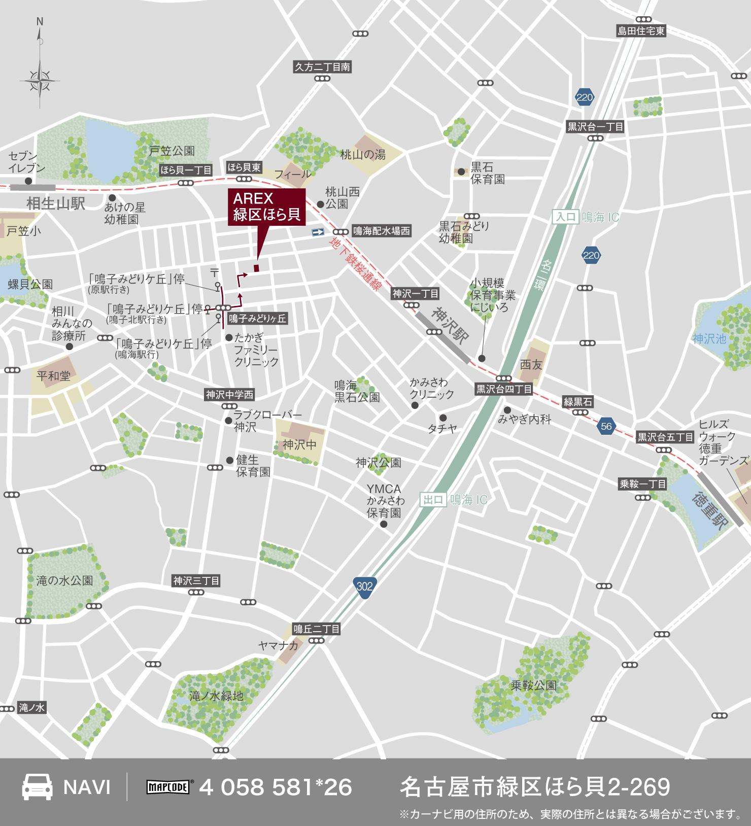 3_地図_緑区ほら貝