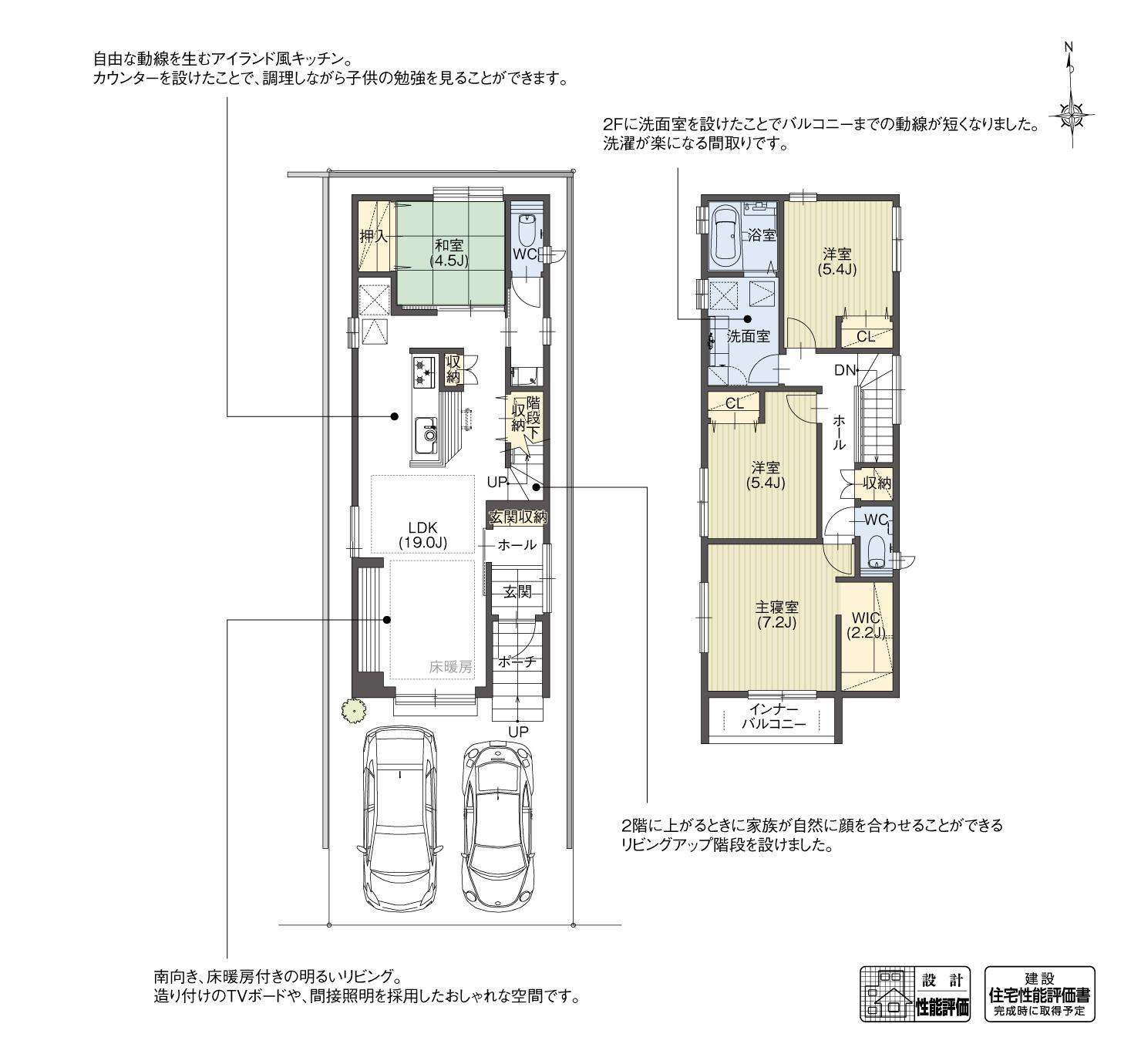 5_間取図_plan2_東海市中央町