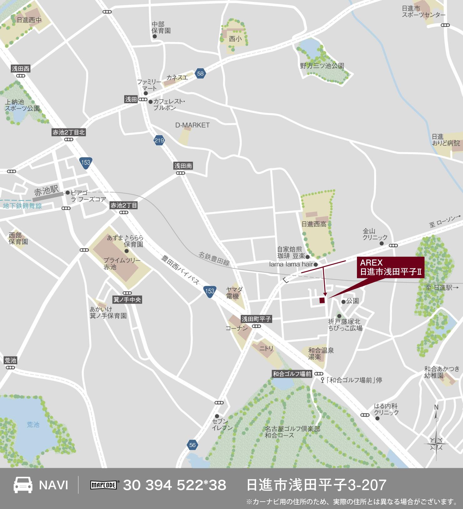 3_地図_日進市浅田平子2