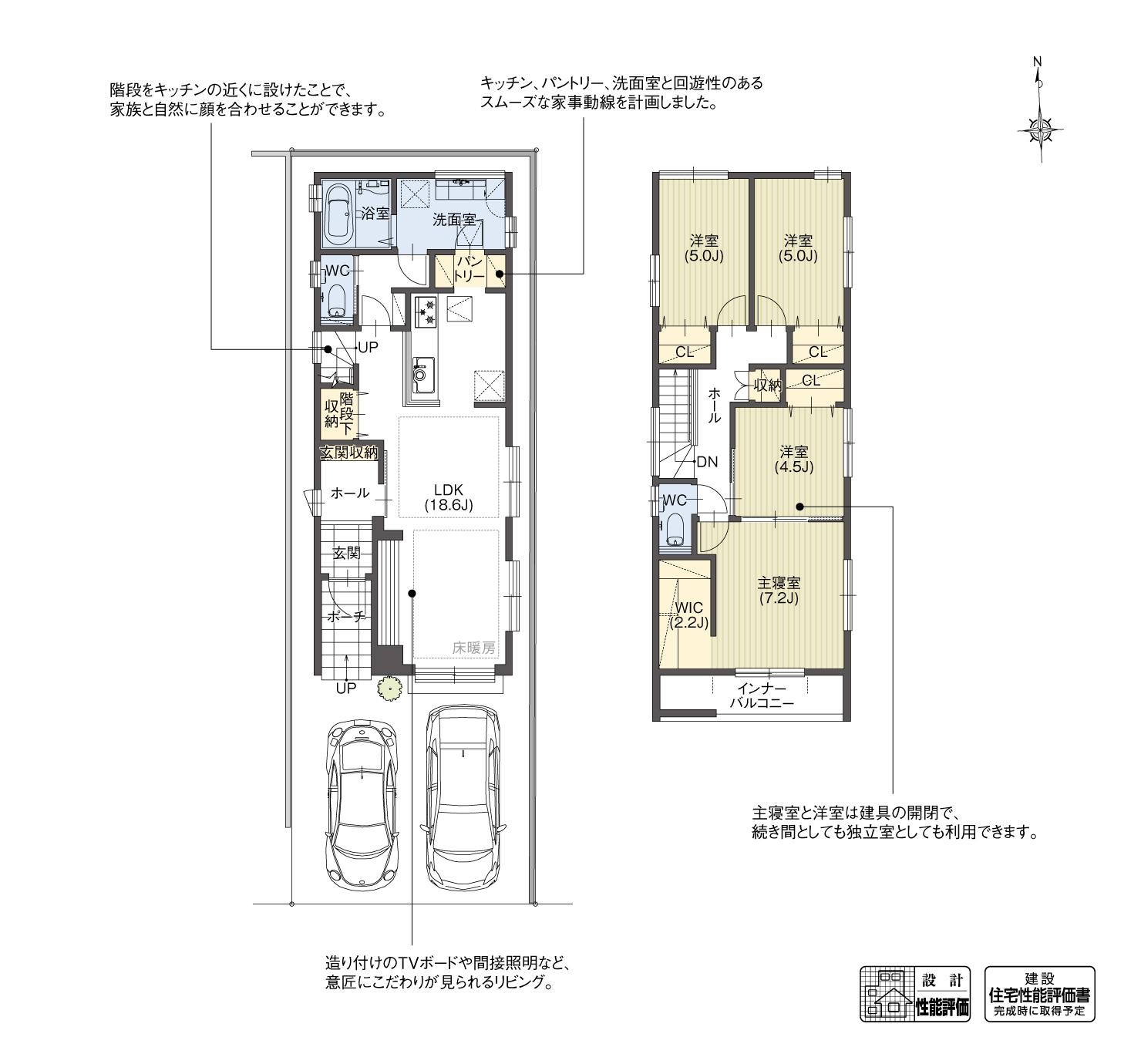 5_間取図_plan3_東海市中央町