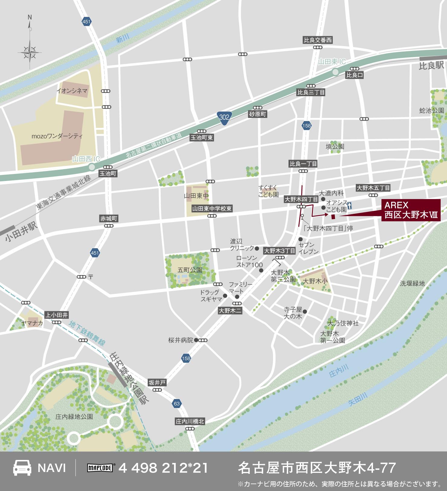 3_地図_西区大野木8