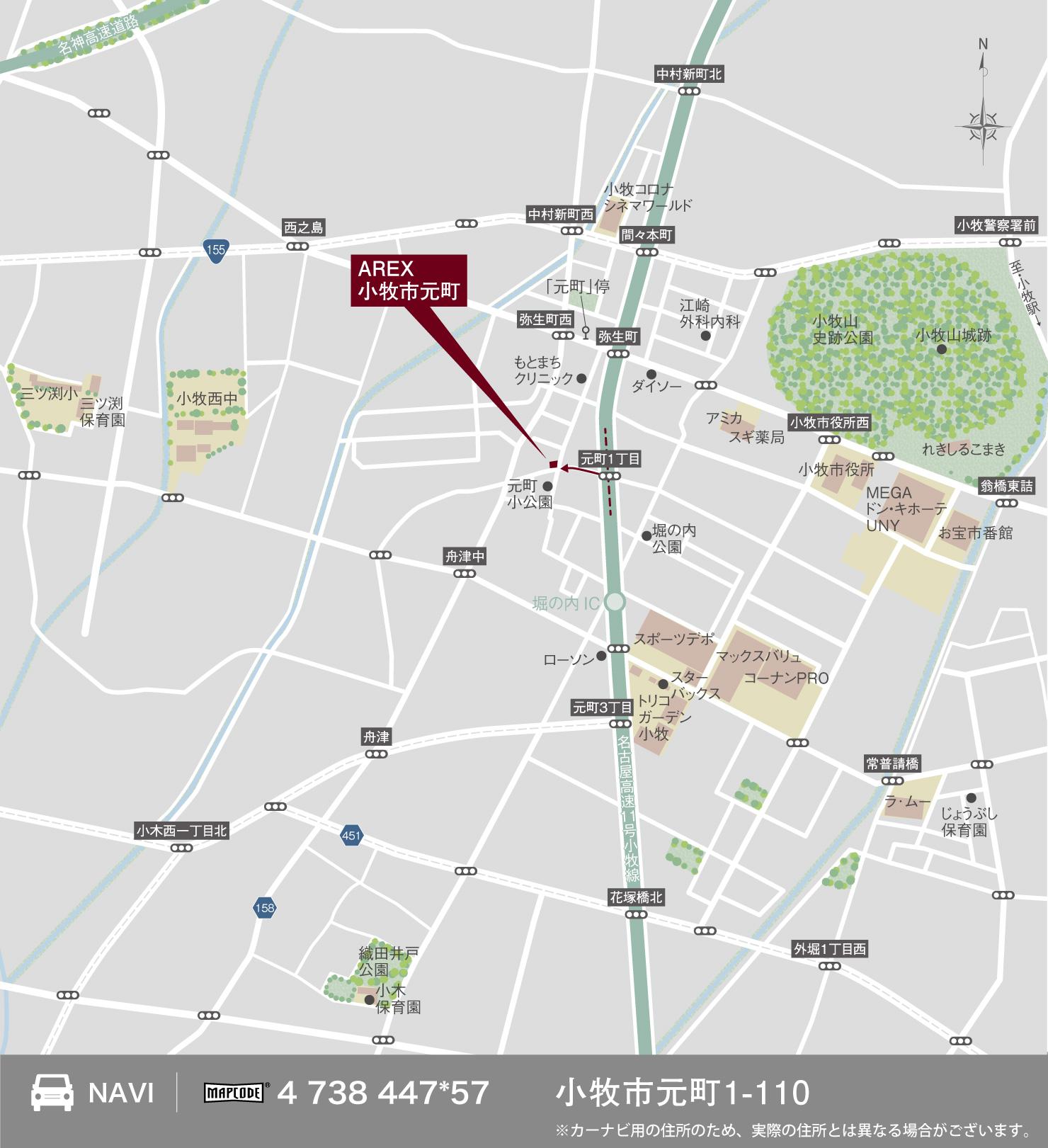 3_地図_小牧市元町